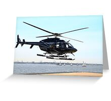 Helicopter Rides Greeting Card