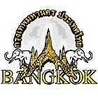 Krung Thep (Bangkok) by pda1986