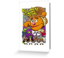 Willy Wocka and the Muppet Factory Greeting Card