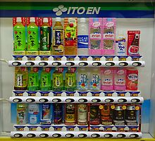 Ito En Vending by Robert Meyers-Lussier