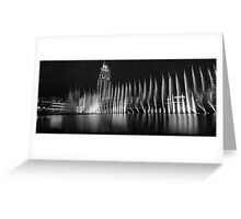 Fountains Greeting Card