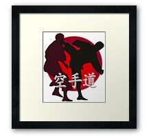 Silhouette of a Karate Fight, Japanese Flag in Background Framed Print