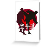 Silhouette of a Karate Fight, Japanese Flag in Background Greeting Card