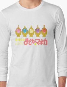 Soul gems Long Sleeve T-Shirt