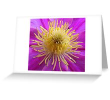 Spiky Yellow Greeting Card