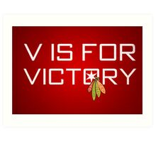 V is for Victory Art Print