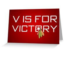 V is for Victory Greeting Card