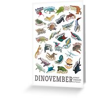 Dinovember Without Dinosaurs 2015 Greeting Card