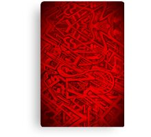 0001 Red Canvas Print