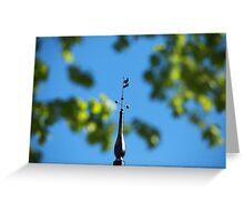vane in the Blue sky Greeting Card