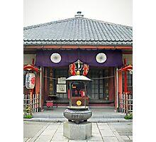 Asakusa Building  Photographic Print