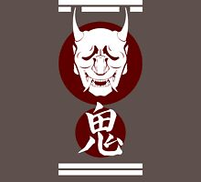 Oni - 鬼 Unisex T-Shirt