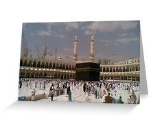 Kabba - Makkah Mosque Al-Harram Greeting Card