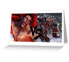 Necalli Vs Gigas Greeting Card