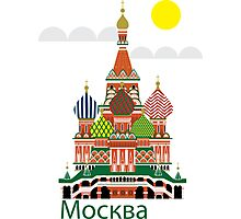St. Basil Cathedral Photographic Print