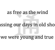 As Free and the Wind by Oskar Strom