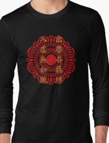 Guru Laghima's Poem on Red Lotus Logo Long Sleeve T-Shirt