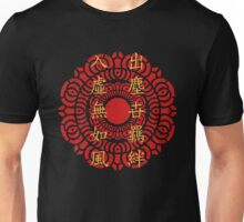 Guru Laghima's Poem on Red Lotus Logo Unisex T-Shirt