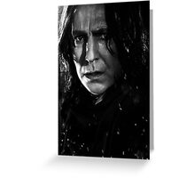 Professor Snape Greeting Card