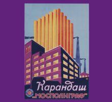 Vintage USSR building by kustom