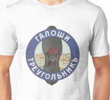 Vintage USSR Boot shoe Unisex T-Shirt