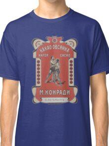 Vintage USSR Boxing Classic T-Shirt
