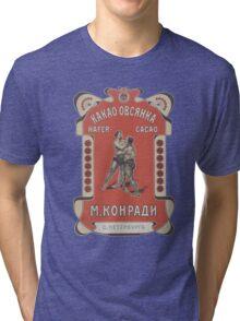 Vintage USSR Boxing Tri-blend T-Shirt