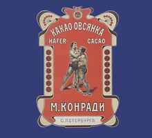 Vintage USSR Boxing Unisex T-Shirt