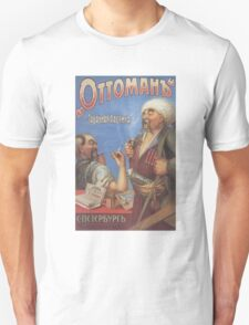 Vintage USSR Ottoman Empire Unisex T-Shirt