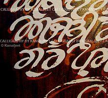THE WORD POWER!....(MOOL MANTRA) by kamaljeet kaur