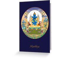 Aksobhya Buddha Greeting Card