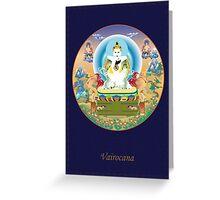 Vairocana Buddha Greeting Card