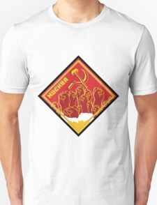 MOCKBA (Moscow) Unisex T-Shirt