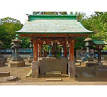 Flame of Hiroshima and Nagasaki at Ueno Toshogu Shrine  Photographic Print