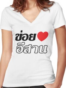 I Love (Heart) Isaan Women's Fitted V-Neck T-Shirt