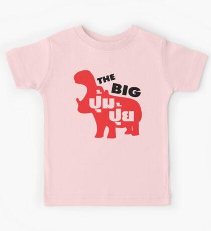THE BIG PUMPUI ~ Podgy in Thai Language Script Kids Tee