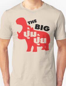 THE BIG PUMPUI ~ Podgy in Thai Language Script Unisex T-Shirt