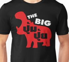 THE BIG PUMPUI ~ Podgy in Thai Language Script Unisex T-Shirt