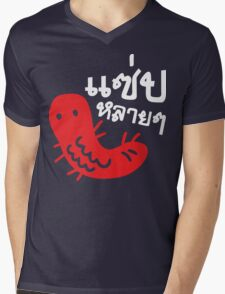 Edible Insect > Tasty Too Much ♦ Saep Lai Lai ♦ Mens V-Neck T-Shirt