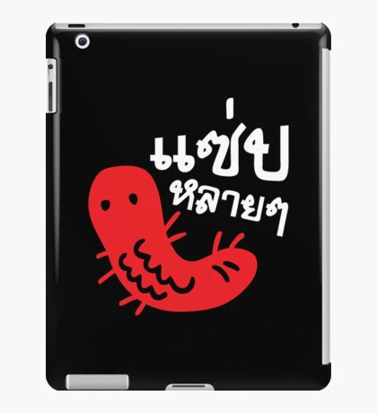 Edible Insect > Tasty Too Much ♦ Saep Lai Lai ♦ iPad Case/Skin