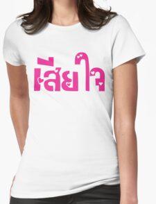Very Sorry ~ Sia Jai in Thai Language Script T-Shirt