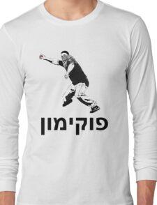 Poke-Protester  Long Sleeve T-Shirt