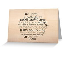 If I Were a Butterfly – 2:3 – Wood  Greeting Card