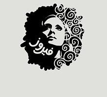 Fairuz Unisex T-Shirt