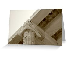 arquitecture Greeting Card
