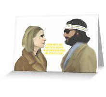 Margot & Richie // The Royal Tenenbaums Greeting Card