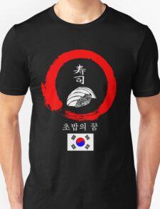 Dreaming of Sushi - Korea Unisex T-Shirt