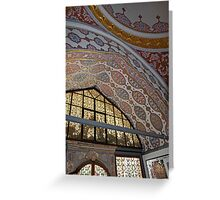 Topkapi Palace Istanbul Turkey Greeting Card