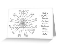 Sacred Geometry - Color Your Own Card w/Message Greeting Card
