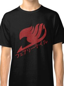 Dragon-Scale Fairy Tail Logo Classic T-Shirt